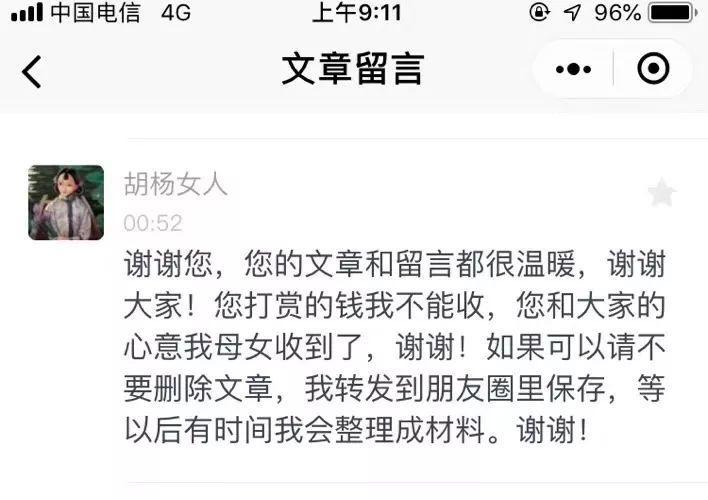 """""""网红""""刘鑫:制作人血馒头的第890天"""
