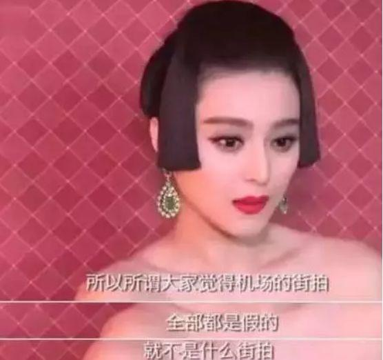 中国网红街拍迷惑行为大赏