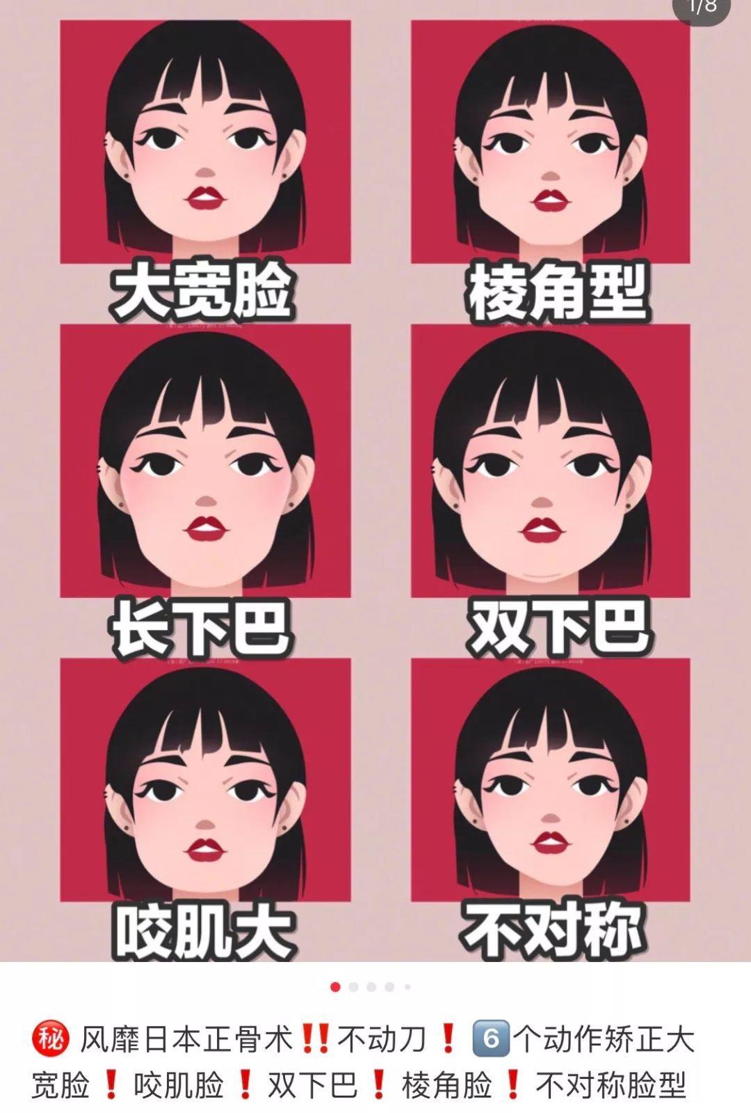 被种草软件毁掉智商的中国女孩