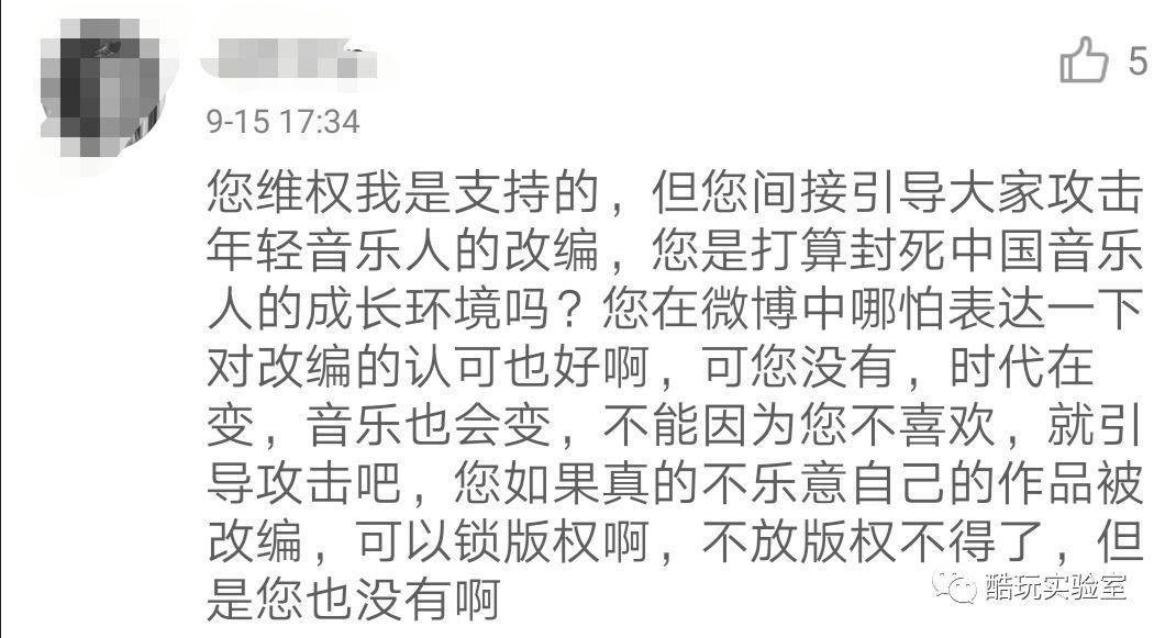 """《西游记》76岁曲作者被喷""""只想赚钱""""?我想起了他收的2.7元版权费"""