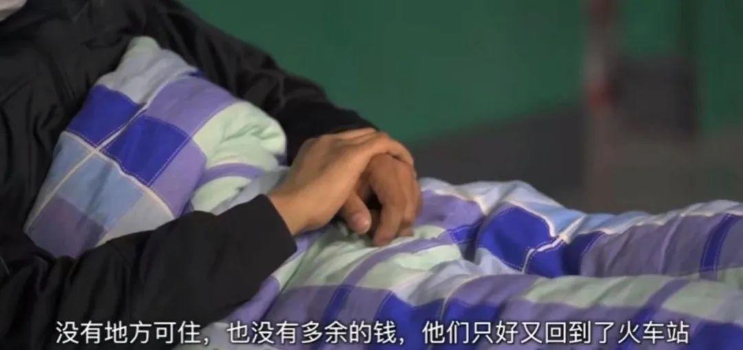 我在武汉街头入睡,请别对着我的被子浇水